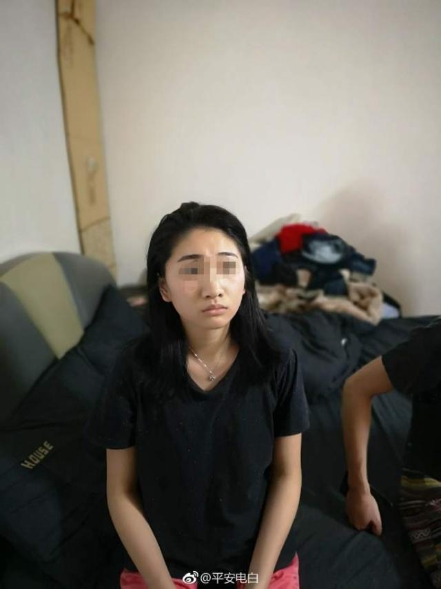 """大眼睛、高鼻梁竟是高颜值""""95后""""女诈骗犯-中国传真"""