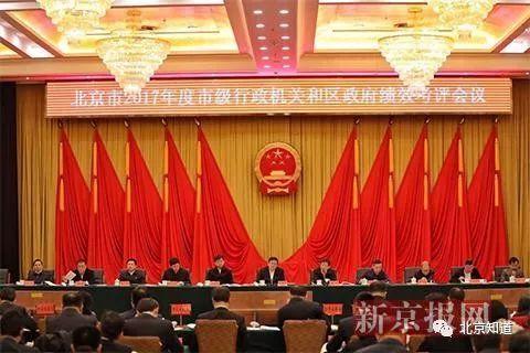 北京市政府部门大考有哪些看点?