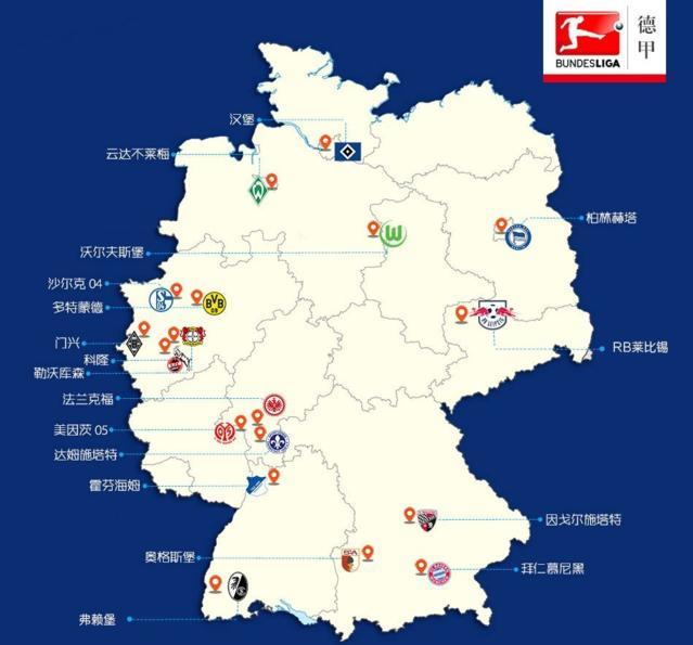 五大顶级联赛俱乐部地图