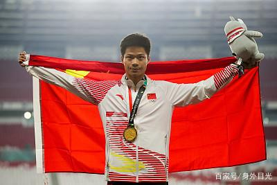 2018雅加达亚运会男子100米决赛,苏炳添破赛