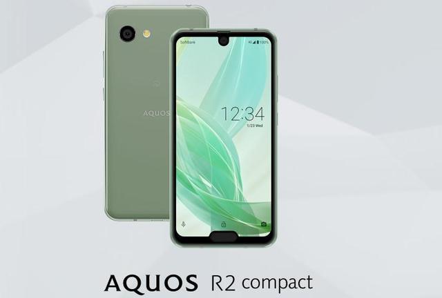 抢先中兴,夏普推出了一款双刘海手机AQUOS
