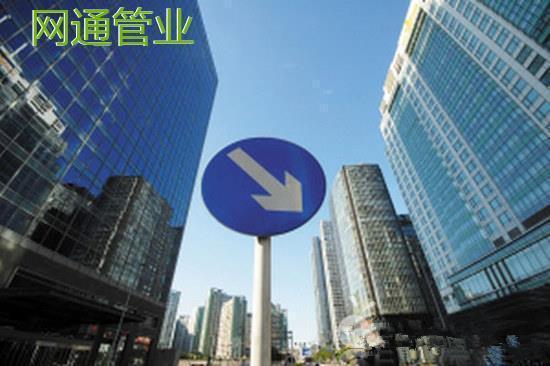 深圳男子花369万买房,要交242万税,怎么回事