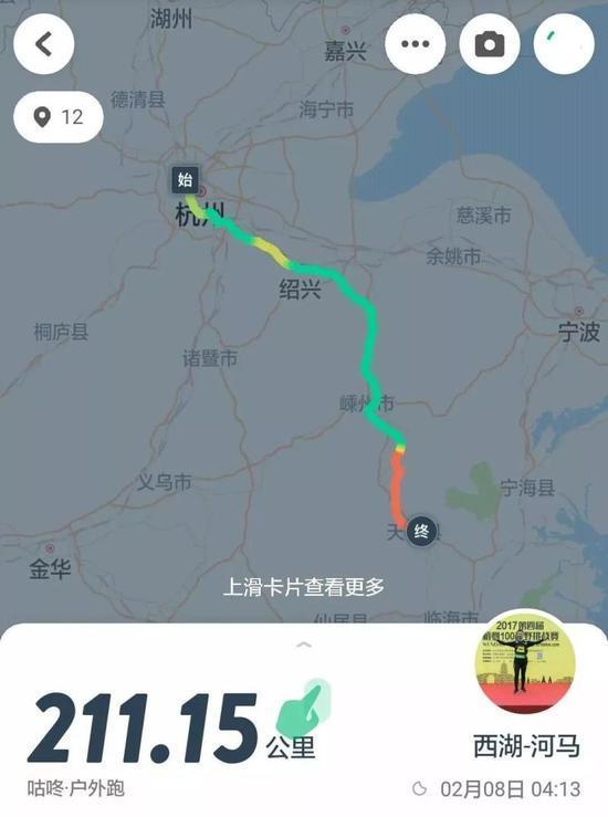 42歲男子攜18斤背包跑步回家過年 27小時跑211公里