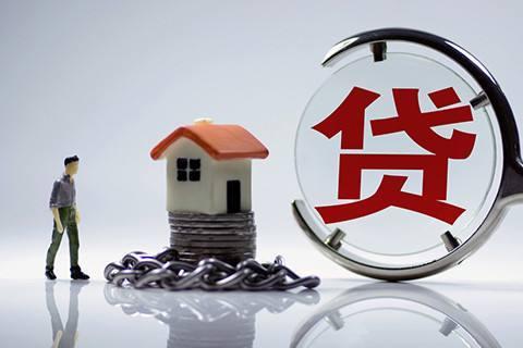 贷款的年利率5.6%怎么样,会不会很高?