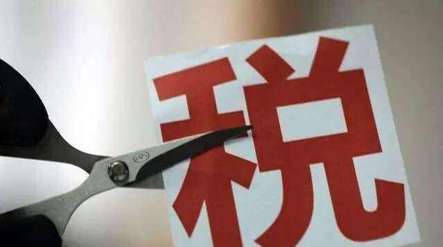 科技型中小企业研发费用税前加计扣除比例由5