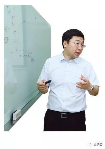 马化腾发起的科学探索奖首次颁出,50名中国大陆学者每人获300万 - 第9张  | 鹿鸣天涯